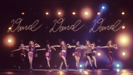 Heaven - Afterschool
