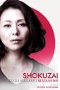 Affiche du film Shokuzai : celles qui voulaient se souvenir