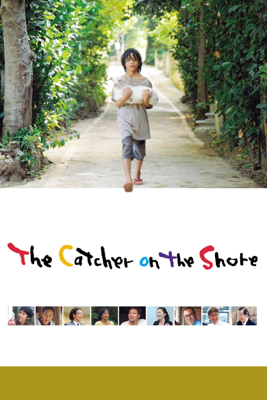 The Catcher On the Shore - Ryugo Nakamura