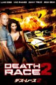 デス・レース2 Death Race 2 (字幕版)