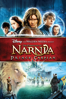 Andrew Adamson - The Chronicles of Narnia: Prince Caspian  artwork