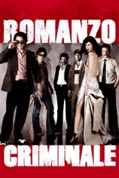 Romanzo criminale (VF)