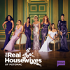 The Real Housewives of Potomac - Old Testaments, New Revelations  artwork