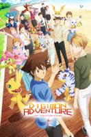 Tomohisa Taguchi - Digimon Adventure: Last Evolution Kizuna artwork