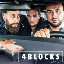 4 Blocks Staffel 1 Bei Itunes