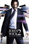 ジョン・ウィック:チャプター2(字幕/吹替)