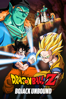 Dragon Ball Z: Bojack Unbound - Unknown