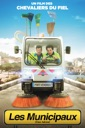 Affiche du film Les municipaux : ces héros