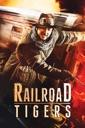 Affiche du film Railroad Tigers