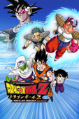 Dragon Ball Z: Movie 3 - The Tree of Might