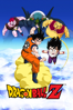 Dragon Ball Z: Return of Cooler - 西尾大介