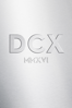 Dixie Chicks - DCX MMXVI Live  artwork