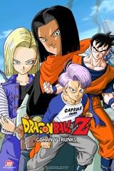 Dragon Ball Z: Gohan y Trunks