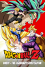 Dragon Ball Z: Broly - The Legendary Super Saiyan - Shigeyasu Yamauchi