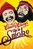 Lou Adler - Up In Smoke  artwork