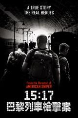 15:17 巴黎列車槍擊案