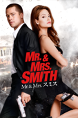 Mr.&Mrs.スミス (字幕/吹替)
