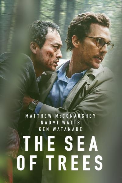 The Sea of Trees (2015) (Movie)