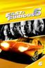 Justin Lin - Fast & Furious 6  artwork