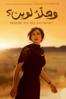 Where Do We Go Now? - Nadine Labaki
