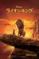 ライオン・キング (2019) (字幕/吹替)