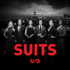 Suits - If the Shoe Fits artwork