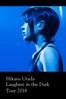 Hikaru Utada - Hikaru Utada Laughter in the Dark Tour 2018  artwork