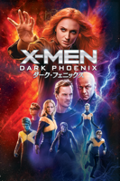 Simon Kinberg - X-MEN:ダーク・フェニックス (字幕/吹替) artwork