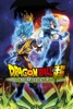 icone application Dragon Ball Super Broly (VF)