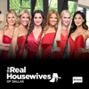 The Real Housewives of Dallas - Austin, We Have a Problem  artwork