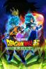 Dragon Ball Super: Broly (Subtitled) - Tatsuya Nagamine