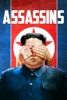 Assassins image
