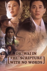 Dr. Wai in the Scripture With No Words