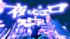 夜のピエロ (Lyric Video) - Ado