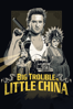 Big Trouble In Little China - John Carpenter