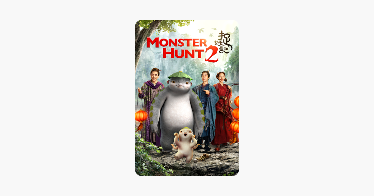 monster hunt 2015 english subtitles