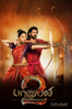Baahubali 2: The Conclusion (Tamil Version) - S. S. Rajamouli