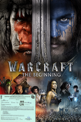 Duncan Jones - Warcraft artwork