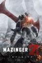 Affiche du film Mazinger Z