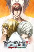 Death Note Relight 2: L's Successors