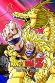 Dragon Ball Z: Movie 13 - Wrath of the Dragon