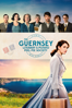 Mike Newell - The Guernsey Literary and Potato Peel Pie Society  artwork