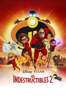 Les Indestructibles 2 - Brad Bird