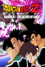 Dragon Ball Z: Bardock - The Father of Goku - Mitsuo Hashimoto