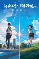 Makoto Shinkai - Your Name. (Dubbed) artwork