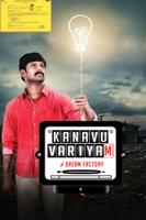 Arun Chidambaram - Kanavu Variyam artwork