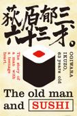 Ogiwara Ikuzo, 63 years old