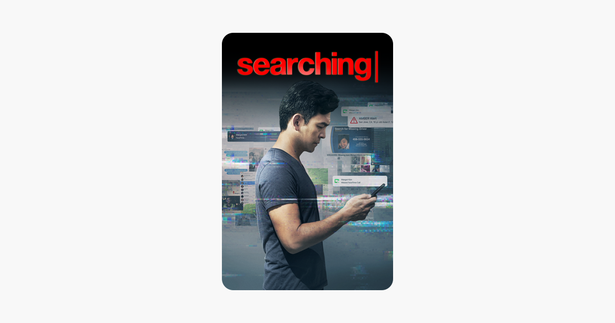 Searching on iTunes