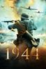 1944 - Elmo Nüganen