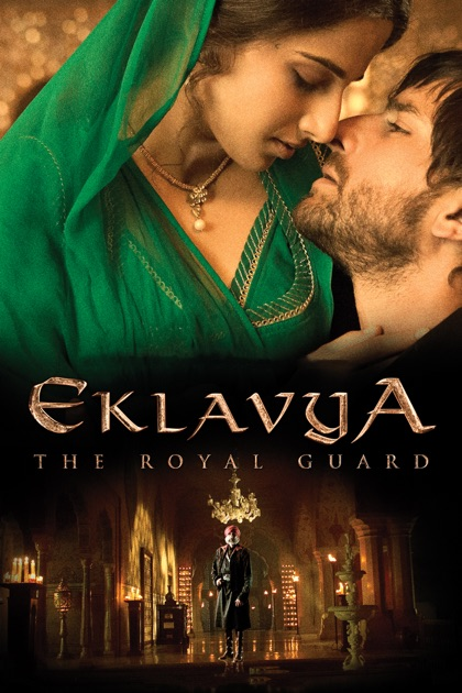 Eklavya The Royal Guard Book In Tamil Free Download